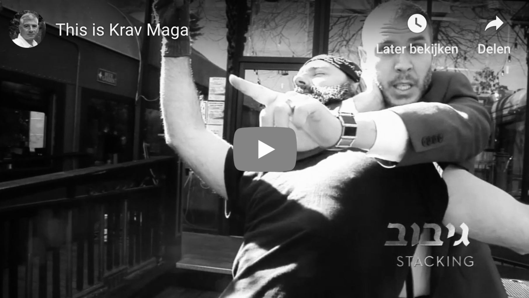 Youtube video Krav Maga bij Impact Sports Academy te Breda